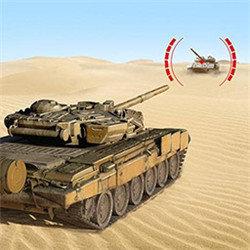 坦克狙擊戰